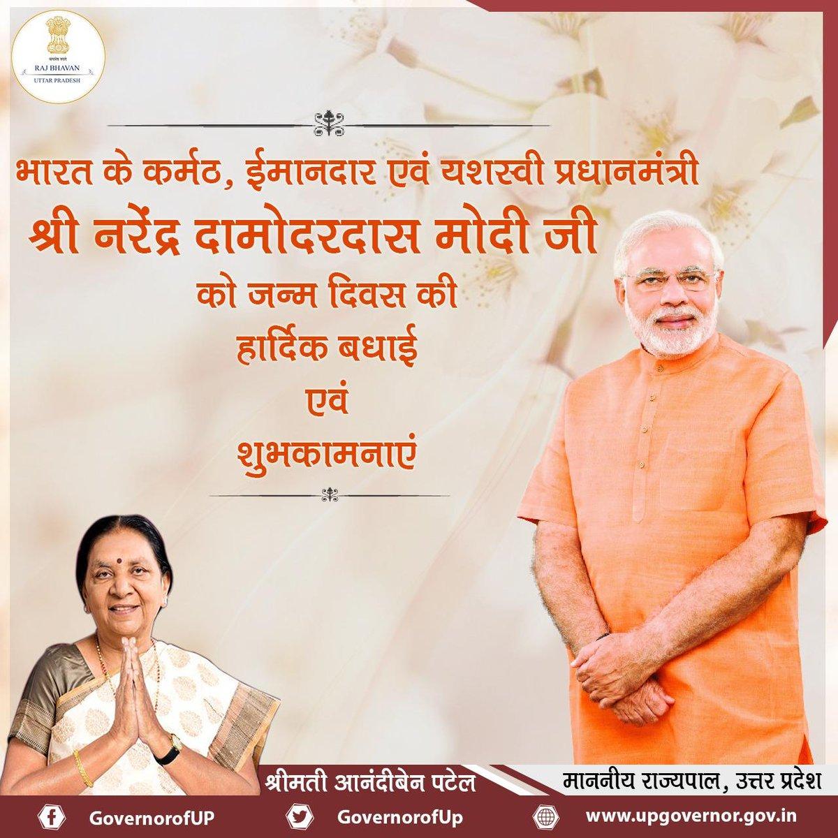 भारत के कर्मठ, ईमानदार एवं यशस्वी प्रधानमंत्रीश्री नरेन्द्रभाई दामोदरदास मोदीजी को जन्मदिवस की हार्दिक बधाई एवं शुभकामनाएँ.. @PMOIndia  @narendramodi  @narendramodi_in  #HappyBirthdayPMModi #HappyBdayNaMo #happybirthdaymodiji #HappyBdayPMModi https://t.co/K73mZ62NzE