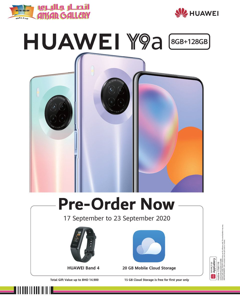 HUAWEI Y9a , pre booking started #ansargallerybahrain ,17 to 23 September 2020 #HUAWEIY9a https://t.co/Rfz8N0eUXw