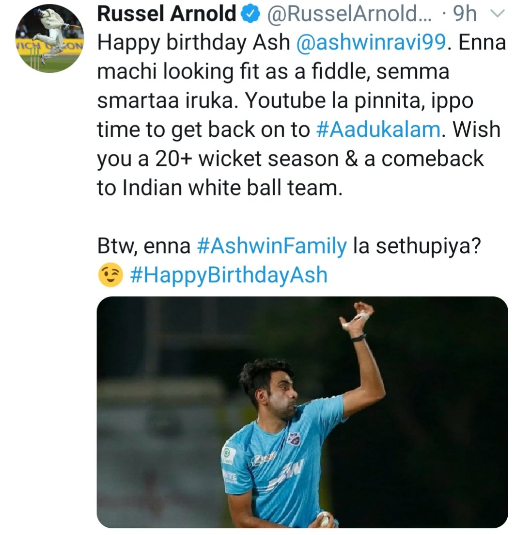 Shameless Gold Digger Russel Arnold is national embarrassment for Sri Lanka going on knees to Indians for commentry stints..opportunist Arnold used to troll India now praising after picked by @StarSportsTamil. Arnold got free money for LPL for months. ලැජ්ජ නැද්ද යකෝ, කපටියා... https://t.co/ftDLHby0CM