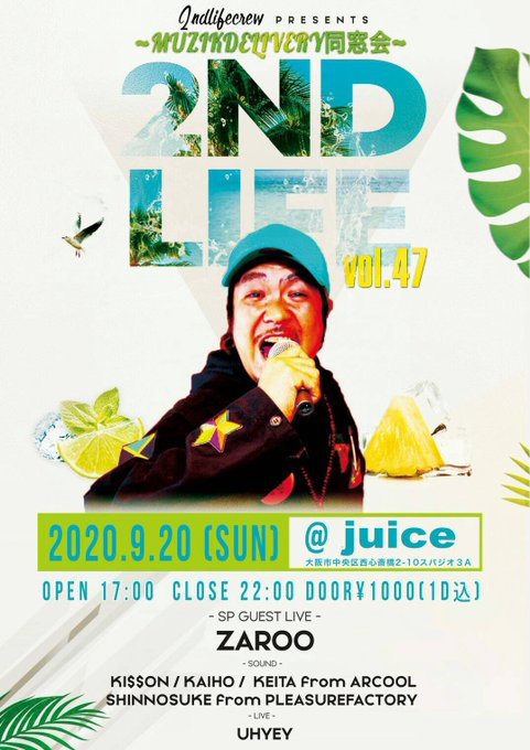 9/20 at Juice  2ND LIFE 4連休の中日です どうぞ~ https://t.co/75rTjQ3Pre