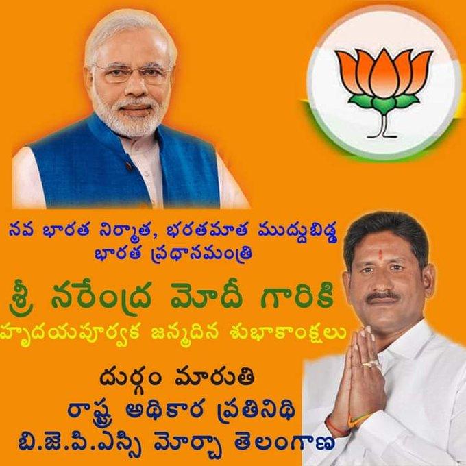 I wish Sri Narendra Modi Sir agreat PM of our Nation Happy Birthday.