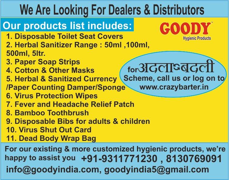 We are looking for Dealers & Distributors https://t.co/BTLrxp9V1h