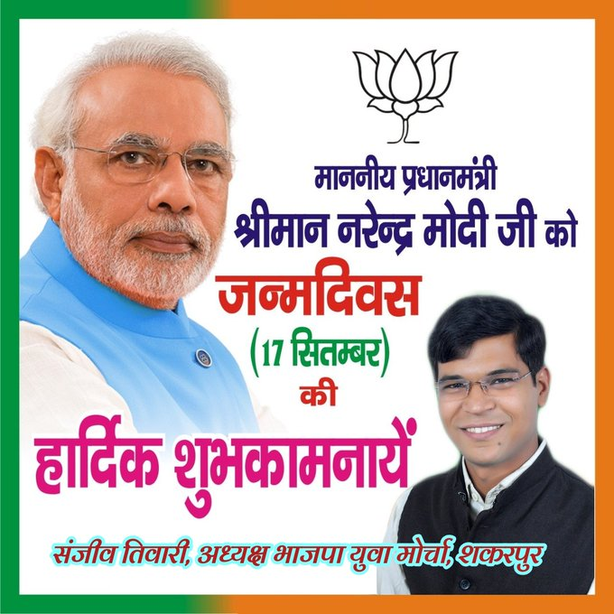 Wishing the honourable prime minister Mr. Narendra Modi, a very happy birthday n many more to come