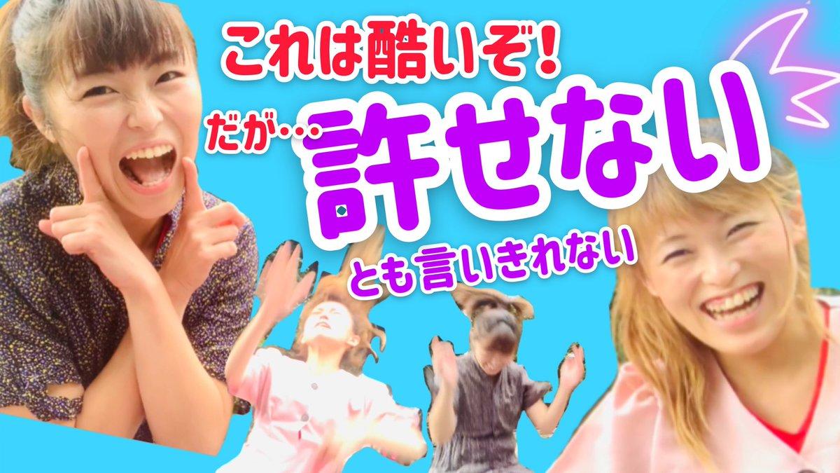今日はちむと中野で #朝チア ✨ 学生さん沢山で若々しい街でした!  そして、 YouTube毎日配信スタート!✊🔥 今日の疲れを吹っ飛ばせー!! 笑顔で1日を終えましょうー☺️✨  https://t.co/js2IKrSVOL  #よさこいあきちゃんねる  #毎日応援  #全日本女子チア部 https://t.co/VNfADblNRl