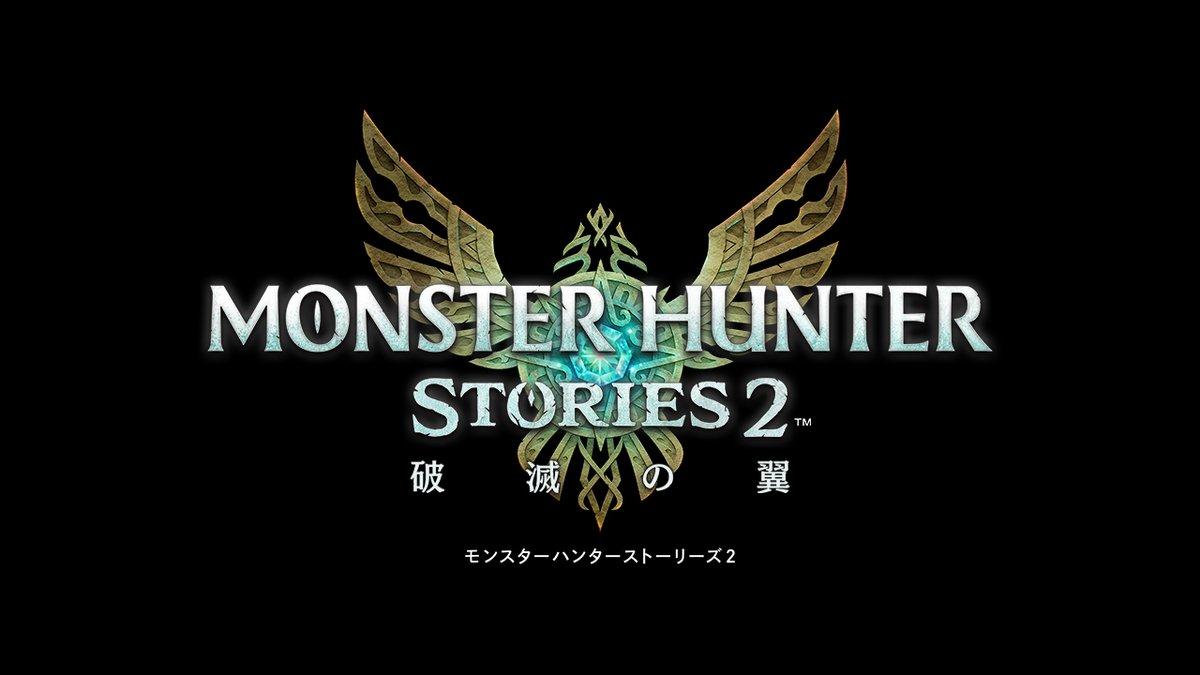 RT @Nintendo: モンスターハンターシリーズRPG最新作、Nintendo...