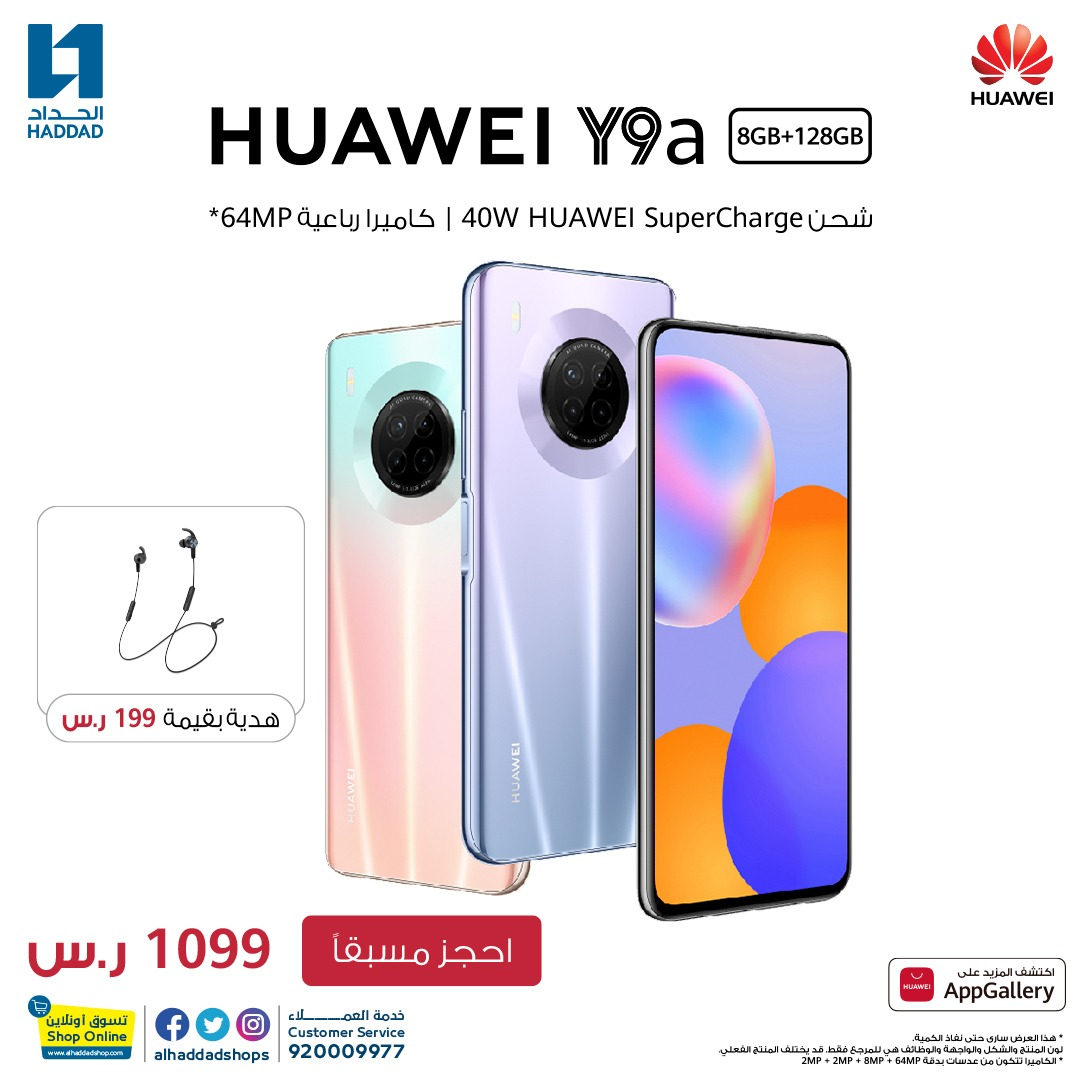 Pre-Order the Huawei Y9a  from the Haddad stores and enjoy the magic of performance, with a 40-watt Supercharge battery that lasts all day. Get gift worth 199 SAR when you book Huawei Y9a now from Haddad stores for 1099 SAR. Pre-Order it now. https://t.co/nDFsZlQqB0 https://t.co/m8VZjjSD0S