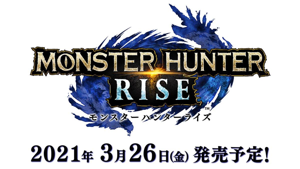 【特報】モンスターハンターシリーズ最新作Nintendo Switch『モンスターハンターライズ』2021年3月26日(金)発売決定!躍動する狩猟本能!かつてない狩猟体験がハンターたちを待っている!#モンハンライズ #MHRise