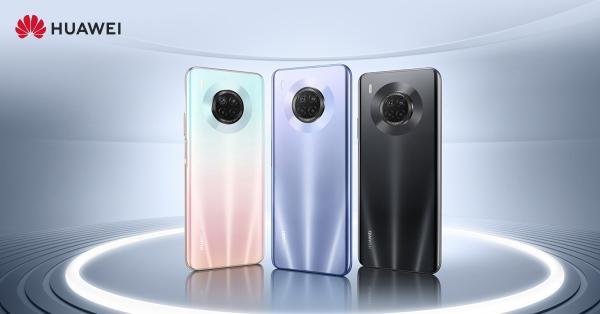 اطلاق Huawei Y9a بمواصفات عالية توازي فئة الهواتف الرائدة #عمون https://t.co/YFKTWyCqRU https://t.co/SuIjnJA7NL
