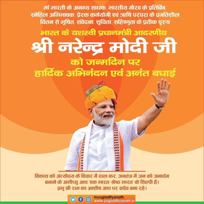 Happy birthday our prime minister of India shree Narendra Modi ji .
