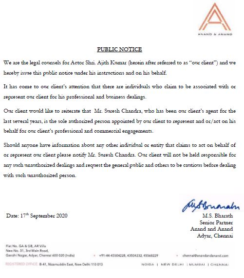 Legal Notice from the office of Mr #Ajithkumar https://t.co/2fYxgTlpnc