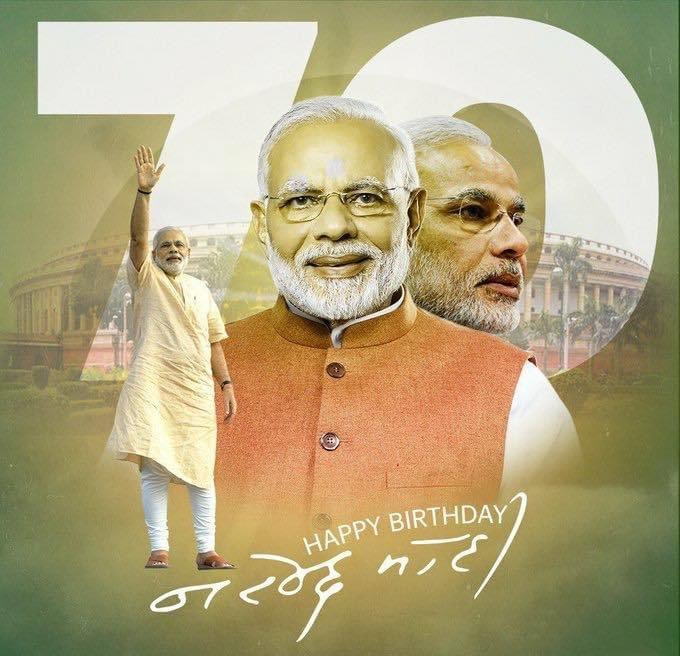 Happy Birthday to our Greatest Leader And Hounarble Pm of Our Country shri Narendra Modi ji