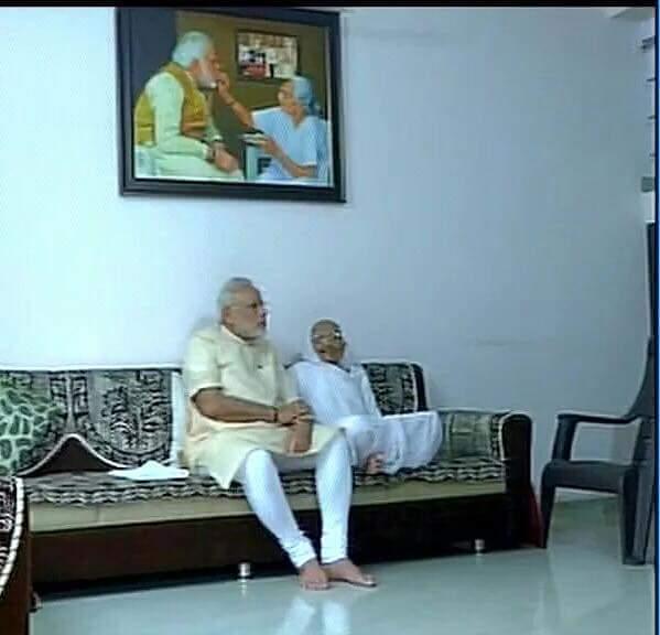 Happy birthday to PM Shri Narendra Modi ji.