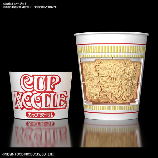 【明日より】プラモデル化された原寸大の日清「カップヌードル」発売麺塊や具材を実際に3Dスキャンすることで形状を再現。「カップヌードル」の誕生日である9月18日に発売される。