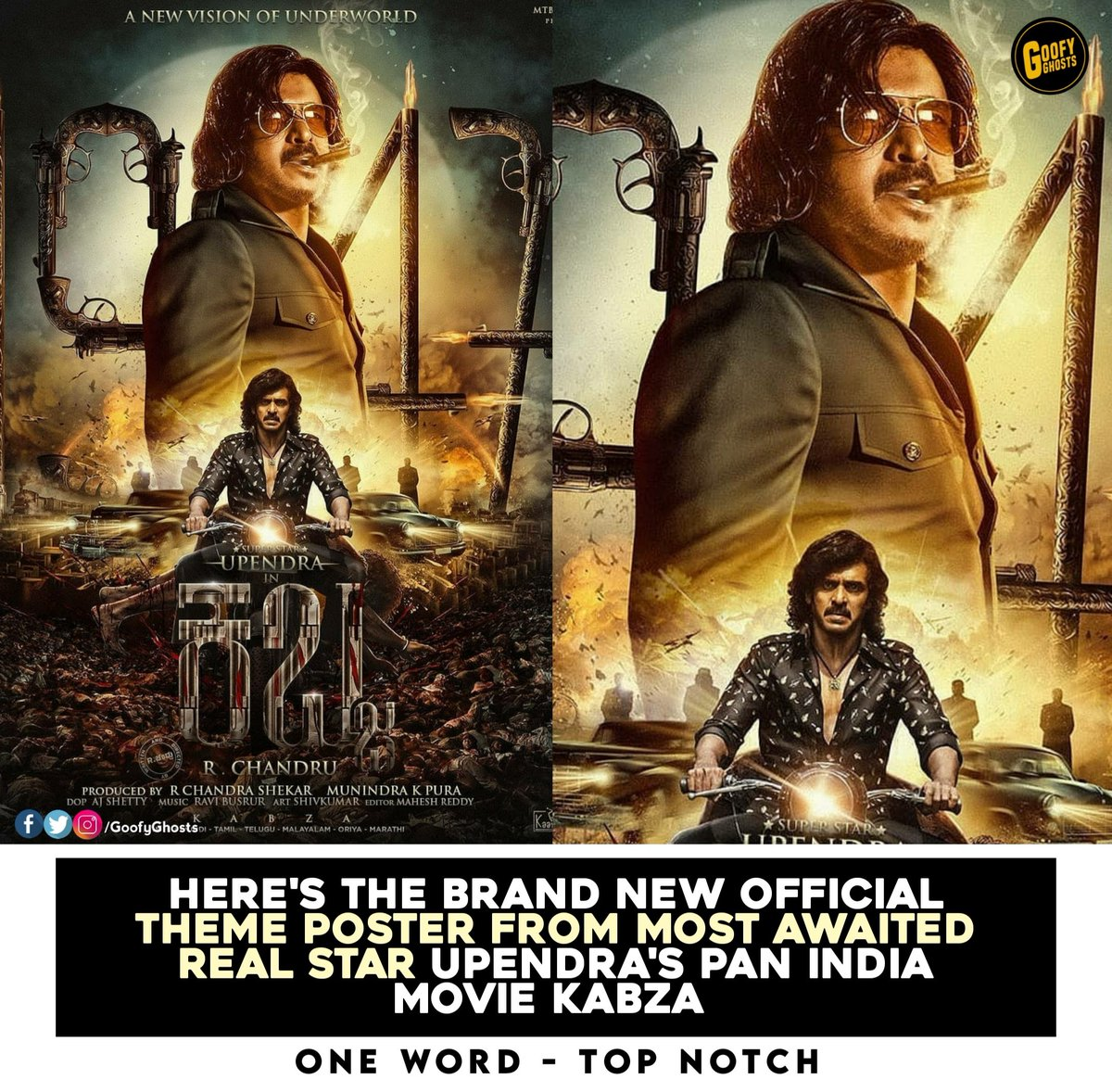 #Kabza movie team exciting audience through the level of making if lit 🔥 👉  https://t.co/nC6HY6gRgM  #kabzamovie @nimmaupendra @rchandru_movies @BasrurRavi https://t.co/3oX7frRT30