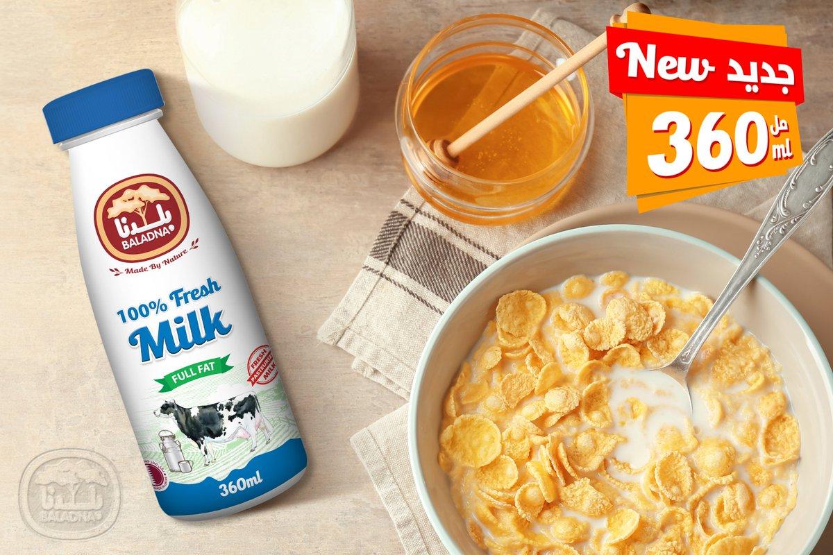 حجم جديد من حليب بلدنا كامل الدسم، الآن في عبوة ٣٦٠ مل  Baladna's Fresh Full Fat Milk, available now in 360ml size.  #Baladna #Qatar #milk #low_Fat #Healthy #Food #بلدنا #صحي #قطر #حليب #قليل_الدسم https://t.co/FlbzEbWria
