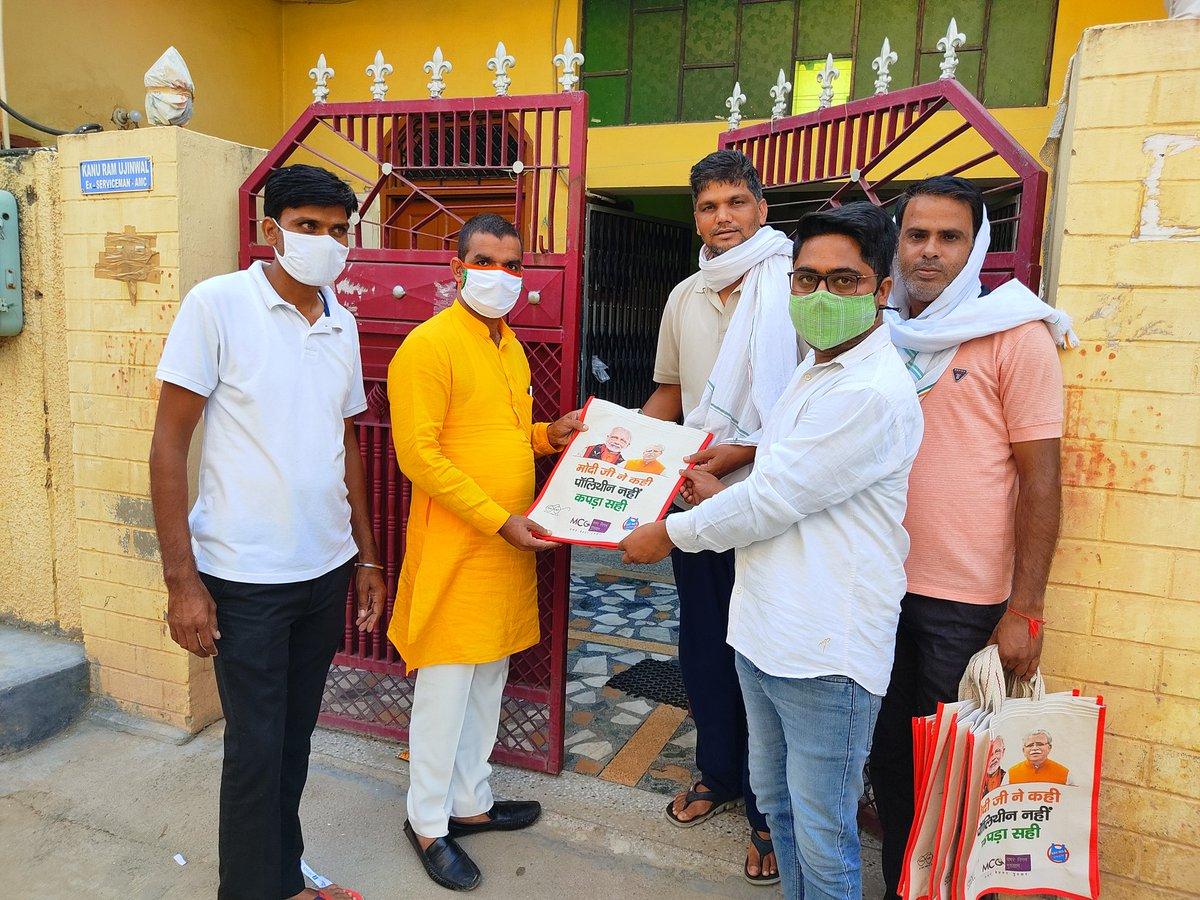 आदरणीय प्रधानमंत्री श्री @narendramodi जी के जन्मदिवस पर मोदी जी को हां प्लास्टिक को ना कार्यक्रम के तहत स्थानीय पार्षद एवं बड़े भाई @BrahmYadav14 जी की उपस्थिति में गांव कादीपुर हरिजन बस्ती में कपड़े के थैले लोंगो को वितरित किए किये। @BJP4Haryana @OPDhankar @beingarun28