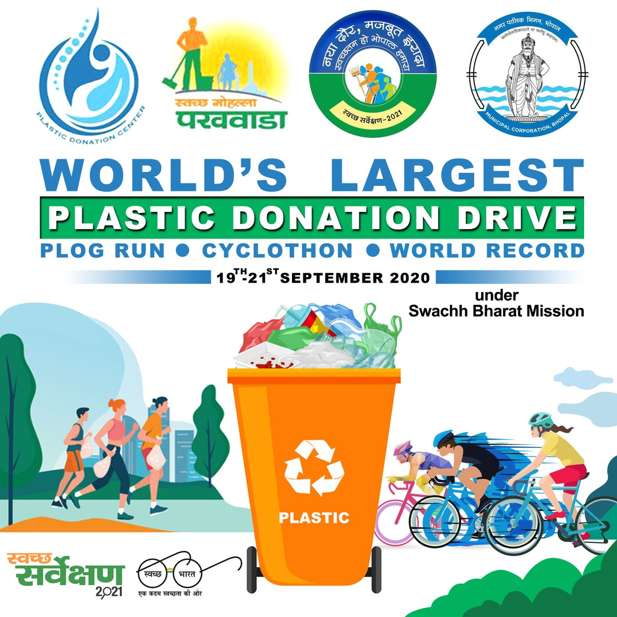 Participate in the World's Largest Plastic Donation Drive in #Bhopal For more info visit : https://t.co/Ybqdou2YXJ  #plasticdonationcenter #swachhbhopal #SwachhSurvekshan2021 #SwachhBharatAbhiyan #disposesafely https://t.co/2sPbZG8F7o