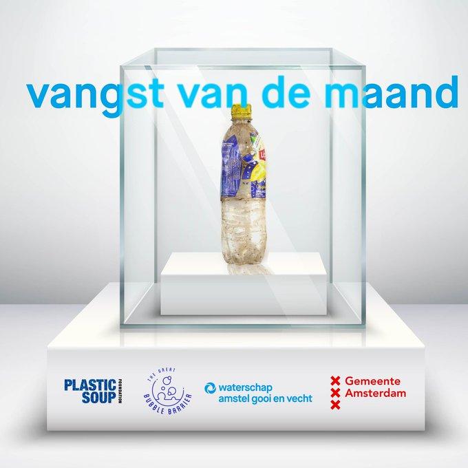 Het is vandaag #WorldCleanUpDay! 🧹🗑️♻️ Een perfecte dag om de eerste onderzoeksresultaten van de #BubbleBarrier te presenteren. Elke maand lichten we één object uit: de Vangst van de Maand.  We presenteren u: de plastic fles  👉 https://t.co/MbKuB05ZTl