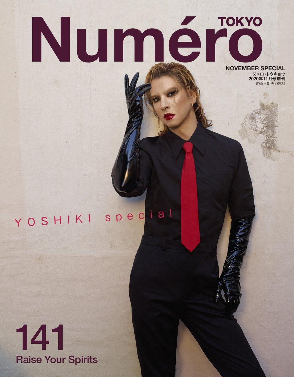 【掲載情報】9月28日発売「Numero TOKYO 11月号 特装版」の表紙に #YOSHIKI さんが登場します!ぜひご覧ください!NuméroTOKYO November 2020#numerotokyo@numerotokyo@YoshikiOfficial