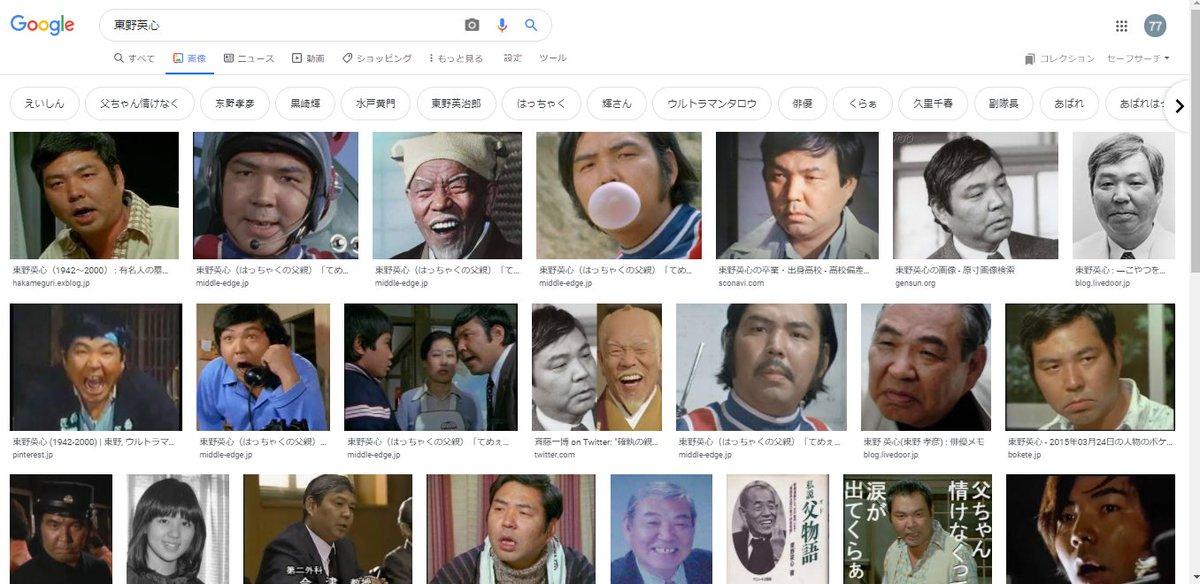 大下誠一郎選手が大仁田厚さんに似てるというけど それなら東野英心さんに似てるんじゃないかなと思いましたが いかがでしょうか https://t.co/KI3GXsMM7a