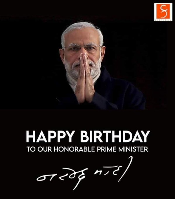 Happy birthday to our honorable prime minister Narendra modi.
