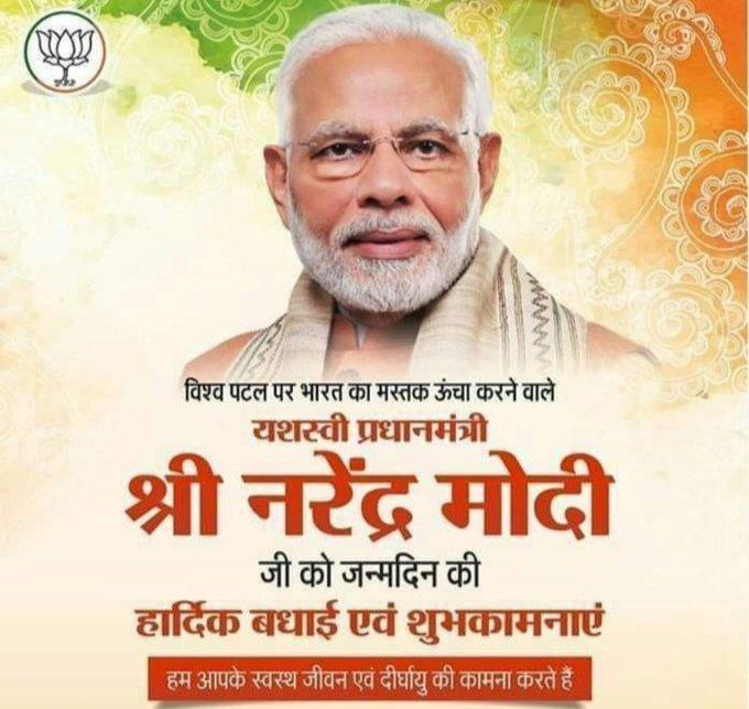 Happy birthday Mr Narendra Modi sahab