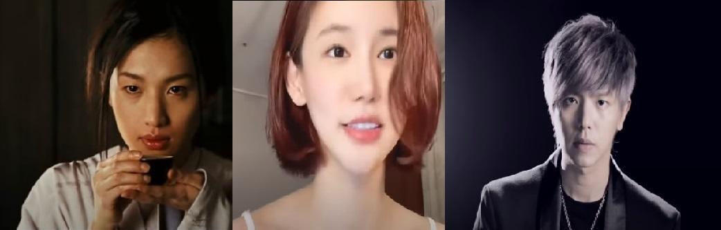 L'attrice giapponese Sei Ashina, il cantante taiwanese Alien Huang e la modella sudcoreana Oh In Yhe: le tre star sono morte in circostanze misteriose nel giro di tre giorni. Lo show business asiatico sotto accusa https://t.co/jlCzE9p414 https://t.co/FDHFlYCeaq