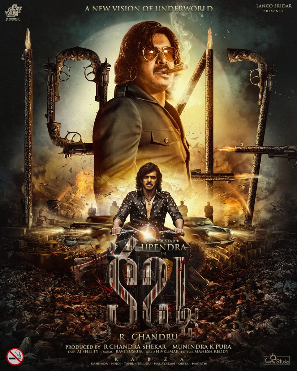 @Here's, the Theme Poster of 'Kannada Superstar' @nimmaupendra's #Kabza 🚬   Unveiled by @RGVzoomin 🚭 Releases in Kannada, Hindi, Tamil, Telugu, Malayalam, Oriya & Marathi languages✅#KabzaMovie   🎬-> @rchandru_movies  🥁-> @BasrurRavi https://t.co/BUx0Ma0AYC