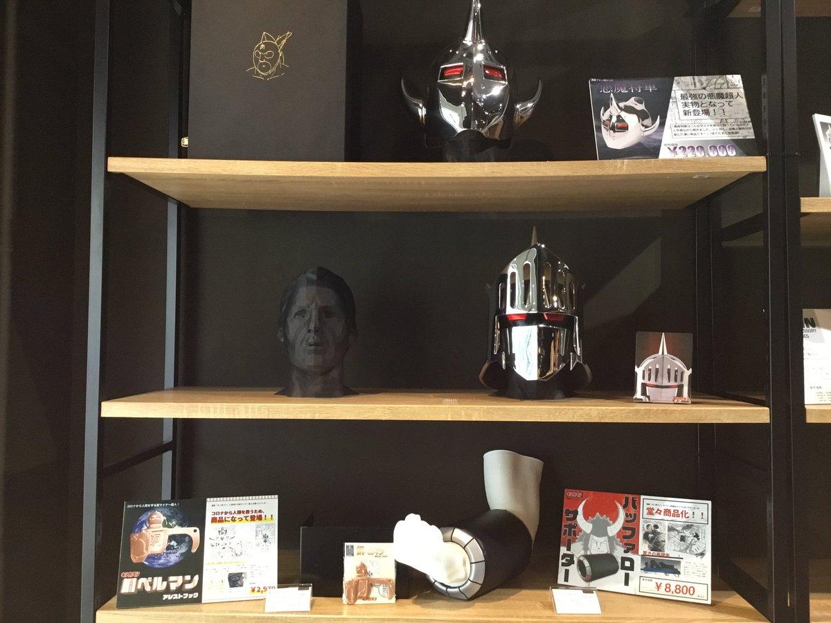 明日からショップに並べる特別カラーの青のロビンマスクの場所確保しました🤗✨さあ明日はキャステム京都LiQショップに、GO‼️👊✨GO‼️👊✨#MUSCLE ‼️#キン肉マン #ロビンマスク