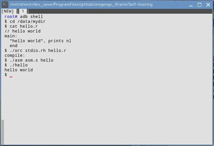 オレオレ言語コンパイラARM CPU版がセルフホストに対応しました。アンドロイド端末単体でプログラム開発できるようになりました。これでやっとロボットの方に戻れる・・・