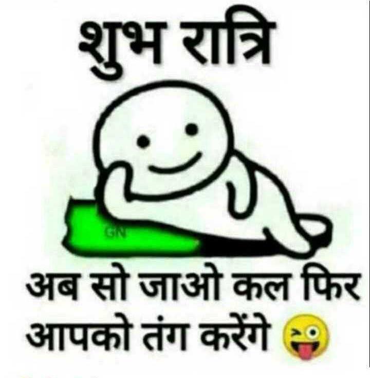 अक्सर वही रिश्ते लाजवाब होते है जो एहसानो से नहीं, एहसासो से बने होते है Good night allz जय भीम 🙏 @Siyaqueens @divyaa78 @divya5siya @SimranMakwana13 @AmbedkarSrishti @AshishKumari2 @AkritiAmbedkar @ranga_yogita @surbhimourya20 @___Nain @Pankaj_health @Ritupmaurya @PrernaSuman_