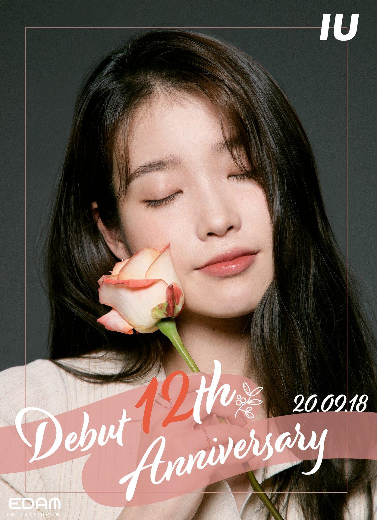 IU (아이유) - 미공개 자작곡 (Unreleased Song) Lyrics