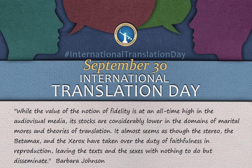 Fidelity #xl8 #t9n #1nt #InternationalTranslationDay #iaptirocks https://t.co/AinqcgefRu