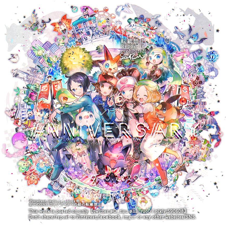 BW10周年おめでとう!!🎊🎊大好き~~!!! #BW10周年