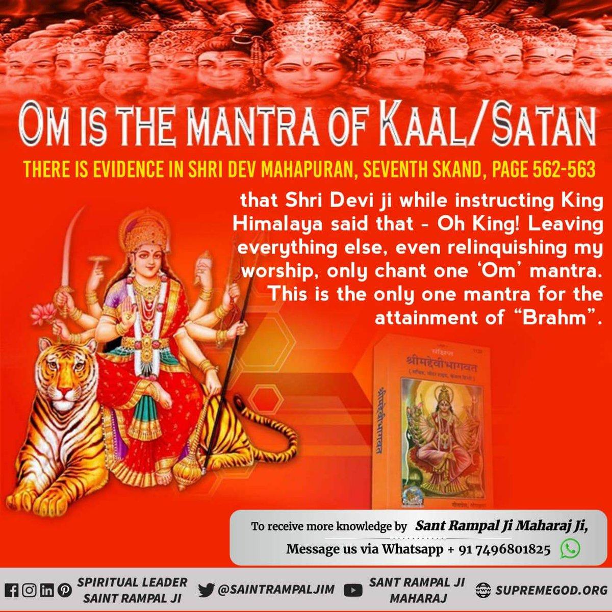 ॐ_का_रहस्य #shivay #omnamahshivaya #ujjain #aghori #shiva #lordshiva #harharmahadev #bambambhole  #mahadeva #shiv #bhole #amarnath #badrinath #kedarnath #rudra #shakti #bhakti #guru #satsang #yogi #shivbhakt #devi #bholebaba #mahakaal #somnath #shambhu #ganga #SaintRampalJi https://t.co/YvdBqfKTrE