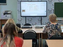 Семинар Формирование функциональной грамотности на уроках