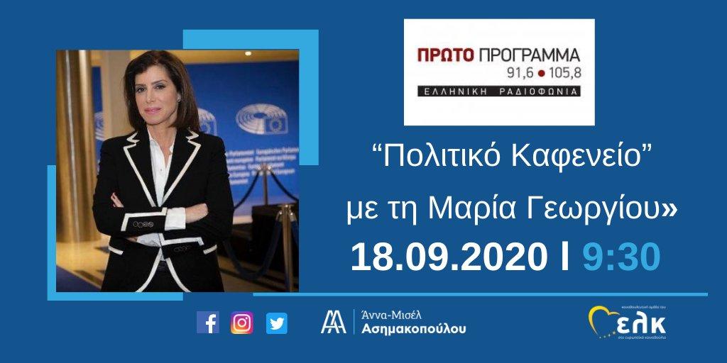 AnnaAsimakopoul photo