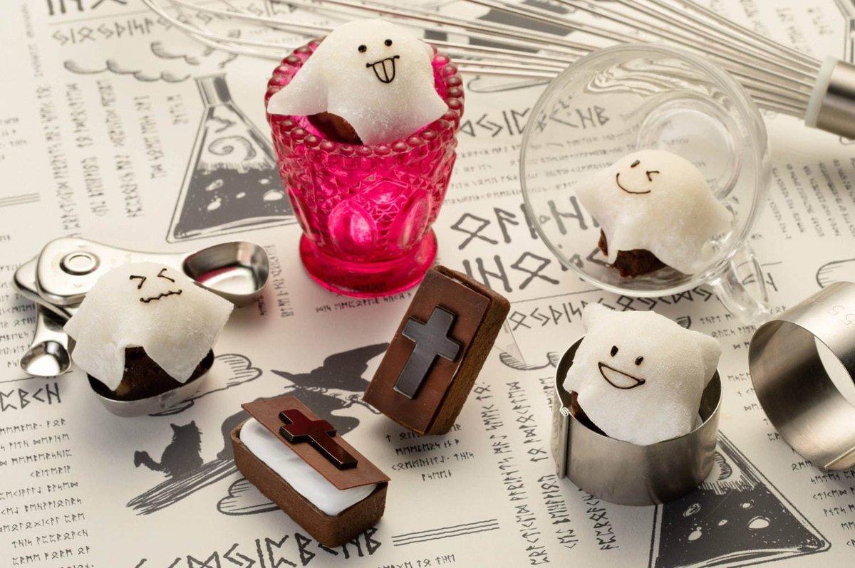[明日から開催] 「魔女のキッチン」イメージのデザートビュッフェがヒルトン東京ベイで、ホットチョコになるわたあめオバケ -