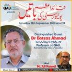Image for the Tweet beginning: #QAU Ki #Baatein with Dr