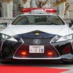 栃木県警、県民からレクサスLCパトカーを寄贈される!