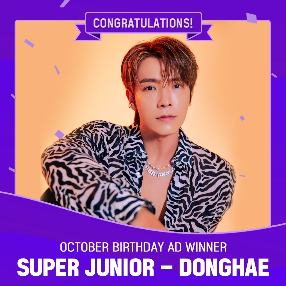 🎁Thanks to all your votes we won the Big AD for our dear #DongHae  🥳 Please, send your proposals following the specifications: mbcplus@mbcplus.com  📌Size:400*225cm(CMYK) 📌Must include hangul 📌Specifications: https://t.co/WZU9lmw2yp 📌Until:9/20(KST)  @SJofficial #SUPERJUNIOR https://t.co/8Siqyqm5EZ