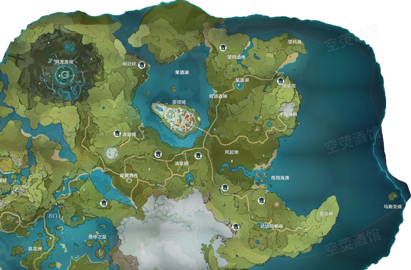 モンド の 神 霊 壇 地 原
