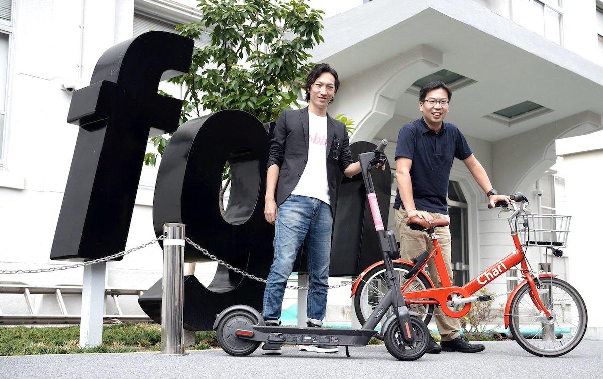 シェアサイクル「Charichari」とシェア電動キックボード「mobby」が提携、福岡市でモビリティ事業を共同で推進