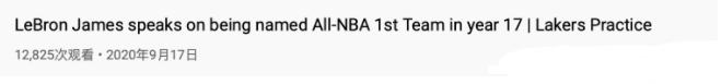 金塊搶七勝快艇是否感到驚訝?詹姆斯這番話情商太高,兩邊都不得罪!-黑特籃球-NBA新聞影音圖片分享社區