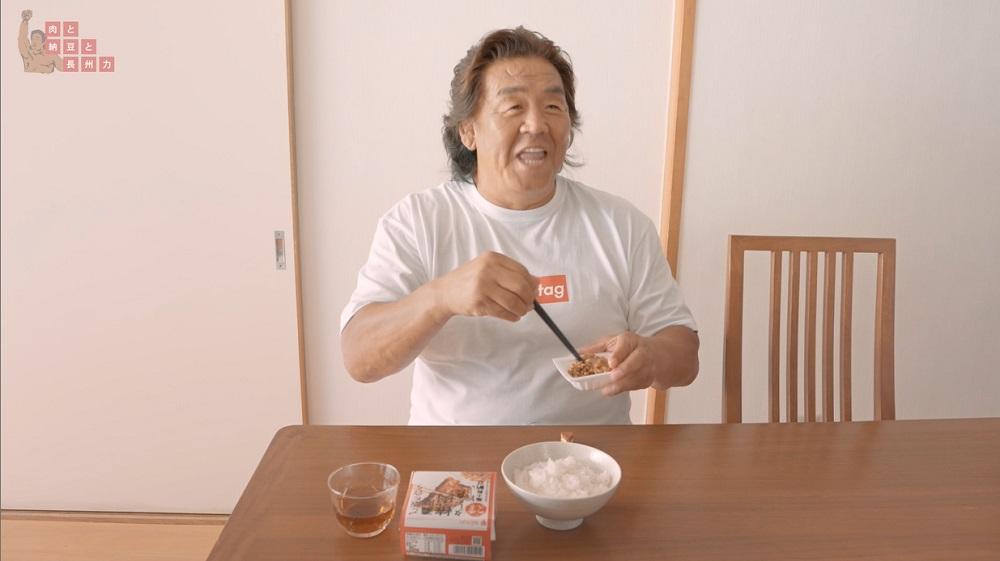 食ってみな、飛ぶぞ「これ焼肉だよもう!」 長州力がひたすら納豆ご飯を食べ続けるドキュメンタリー風動画がシュール  #PR