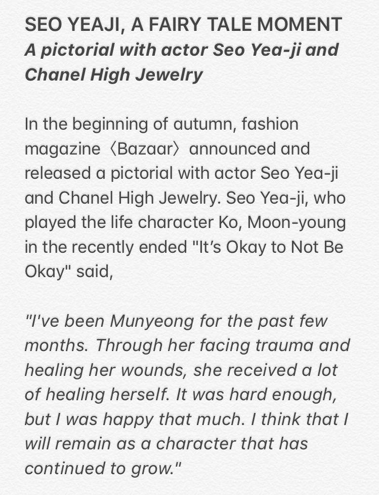 Interview with Harper's Bazaar.  #SeoYeaJi #서예지 #CameliaCollection #CHANEL #HARPERSBAZAAR