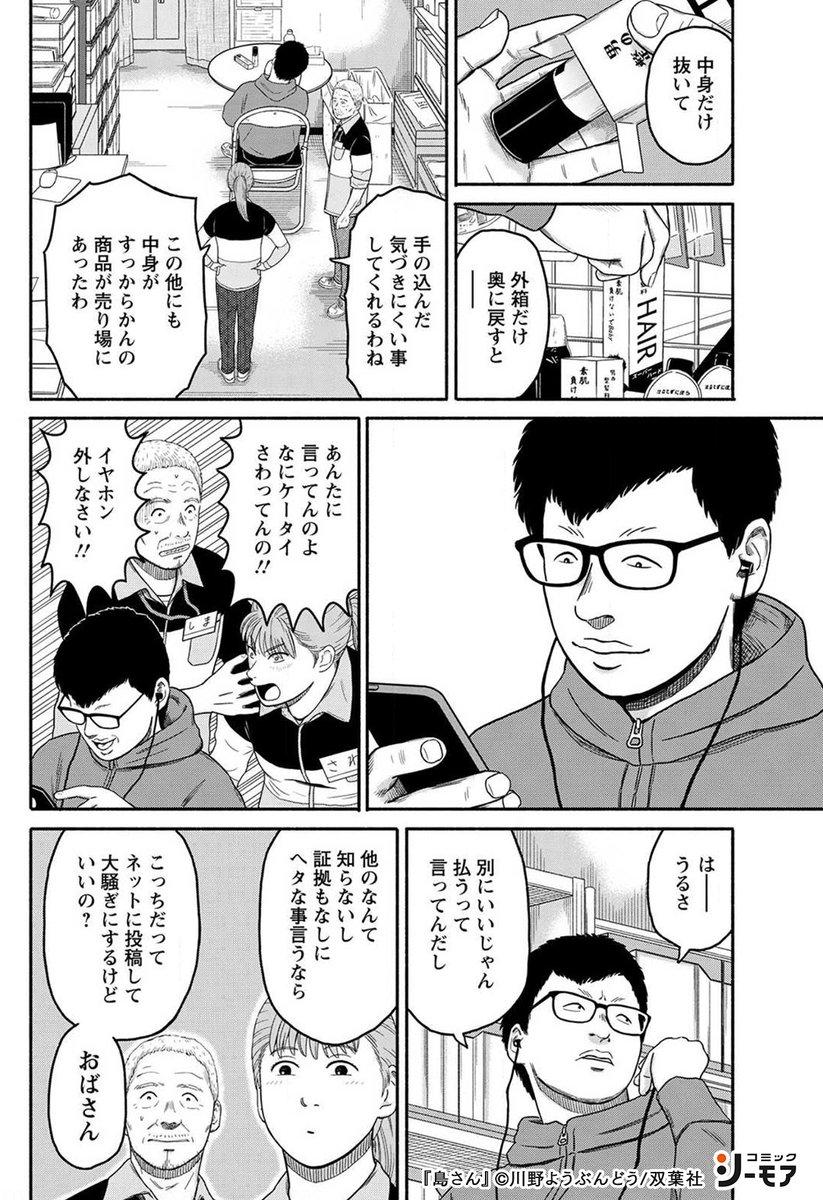 おすすめ 青年 漫画