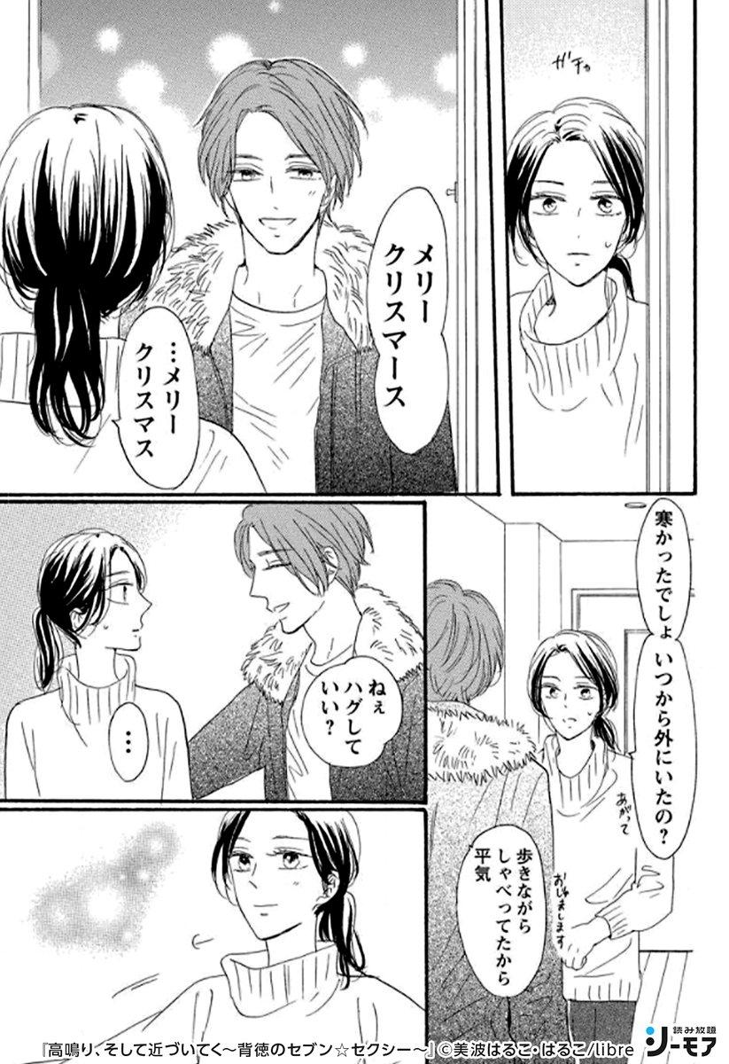 シーモア 無料 tl コミック