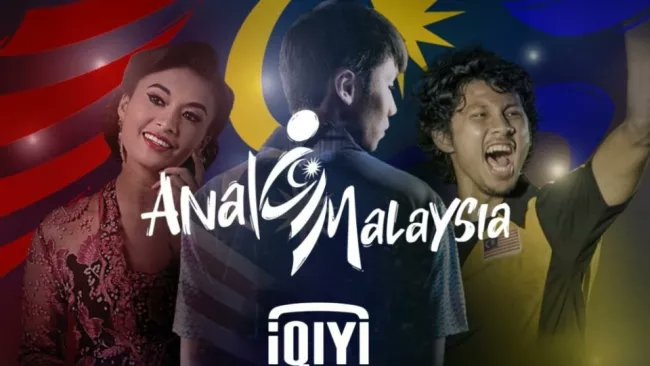 THE MOST EMBARRASSING DESIGN FAIL EVER? We've seen a few unfortunate design blunders over the years. But now a Chinese streaming service has been forced to apologise for an embarrassing Malaysia Day poster that is, shall we say, rather easily misread... https://t.co/QJ2s1TMLhE https://t.co/Nnib9umTA8