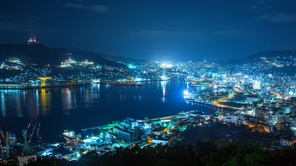 全部九州で見れる景色